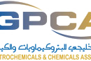 GPCA PlasticCon2013 Conference, 7-9 April 2013, Dubai, UAE