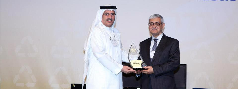 gpca-award-presentation